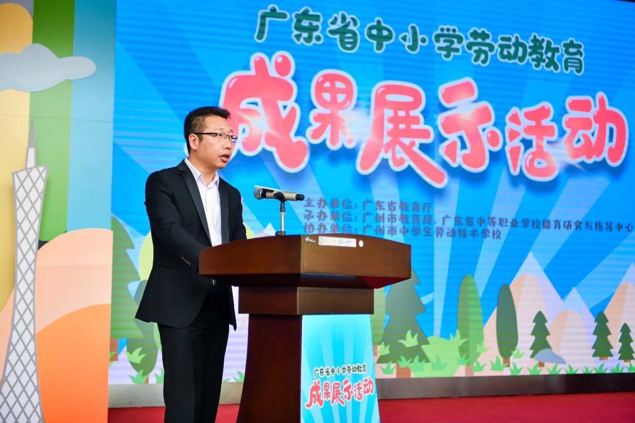 广州市教育局党组成员、副局长陈敏生致辞